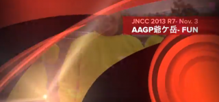 Video - JNCC AAGP Morning Race
